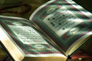 http://karyaorbitaku.files.wordpress.com/2008/08/quran.jpg