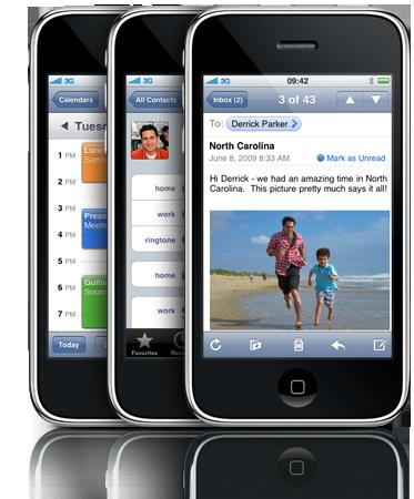 iphone-uptodate-20090608